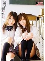 I Love You After All: 18 Year Old Flat-Chested Lesbian - Chapter Two - Graduation Yu Asagura Megumi Shino  Download