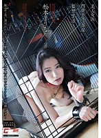 Beautiful Female Doctor in a Tiny 9 Sqft Cage: Confined Life Style Marina Matsumoto Download
