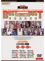 THE BEST BUST x BUST x BUST Big Tits ONLY Download