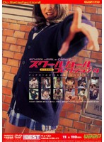 THE BEST School Girl Collection 4 下載