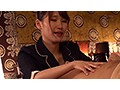 Some Say This Massage Parlor Is The Definition of Debaucherous For Nipple Play-Loving Perverts! With Honoka Mihara preview-2