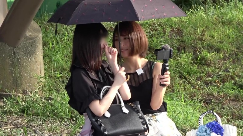 ECB-140 #firsttime #lesbiankiss Is # Miku Abeno And #outside #howaboutit ?