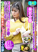 [VR] The Tables Are Turned Within Minutes?! A Shoplifter Who Was Just Begging For Forgiveness With Teary Eyes Suddenly Becomes An Arrogant Pervert As Soon As The Security Officer Leaves The Room And Negotiates Reverse Rape. Yurika Aoi Download