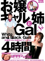 S CONTENTS Good Gal Bad Gal 4 Hour Special Download