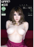 Gentle Colossal Tits 4 Hours Download