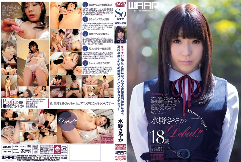 WSS-232 jav finder Sayaka Mizuno (A Student at a Voice Acting School!) Anime Voiced Barely Legal Girl With Shaved Pussy Makes her