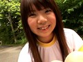 (301ftg00003)[FTG-003] [Get Horny! GIRL At The Front Counter] Sachi Fukuyama Download 4