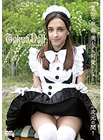 Tokyo Doll - A Light-Skinned Beautiful Girl Does Softcore - Tamara. D