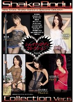 Shake Body Collection Ver. 6 Download