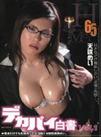Huge Tits Report Vol.1 Mei Amasaki Download