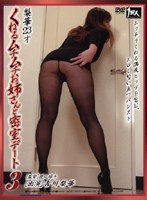 Flexible And Muscular Girl In The Secret Room Date 3 Rika 23 Years Old 下載
