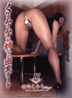 Flexible And Muscular Girl In The Secret Room Date 11 Emiri 27 Years Old Download
