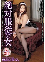 Woman of Total Obedience - Whatever you say my Dear Husband... - 下載