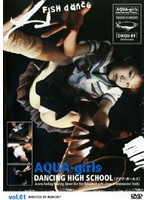 AQUA-girls DANCING HIGH SCHOOL vol. 01 Download