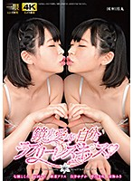 Lovely Lesbian Kisses With Myself In The Mirror Download