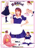 I'll Dress Up For You (Cosplay) Rin Tomosaki  Download
