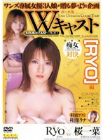 """Wanz Cast - Sharing A Voluptuous Dream """"Ryo"""" Edition Download"""