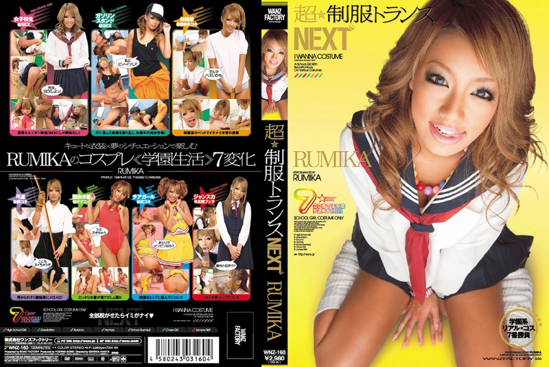 (3wnz00160)[WNZ-160] Extremely Hot Women in Uniform NEXT Rumika Download