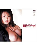 Full Volume! Misa Nishida Red Download