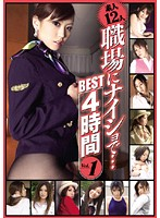 12 Amateur Girls At Work... Best 4 Hours vol. 1 Download
