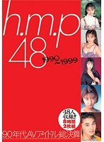 h.m.p. 48 1990- 1999 AV Idols From The 90's Collection 8 Hours Download