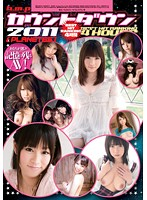 h.m.p Countdown 2011 [PLANETES] BEST HIT RANKING 4 Hours Download
