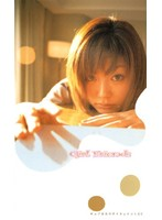 girl friends Pure Girls Document 20 Download