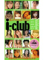 Amateur Idol Collection i-club Download