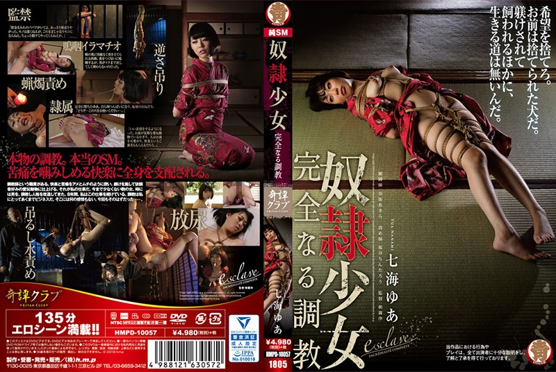 HMPD-10057 A Barely Legal Sex Slave Total Breaking In Domination Yua Nanami