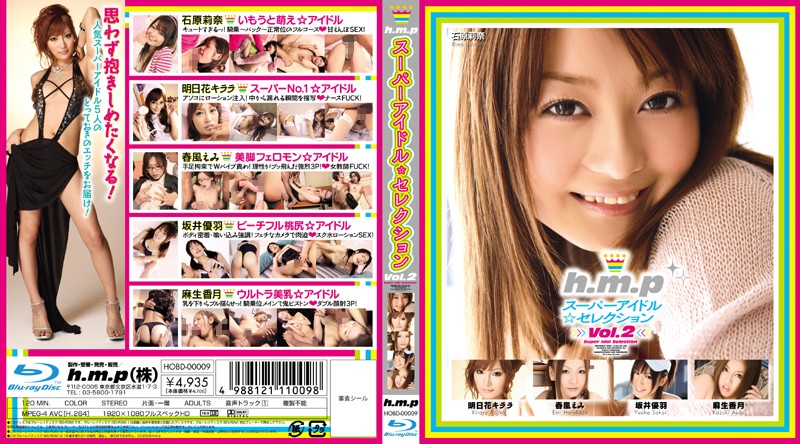 HOBD-00009 h.m.p Super Idol Selection vol. 2