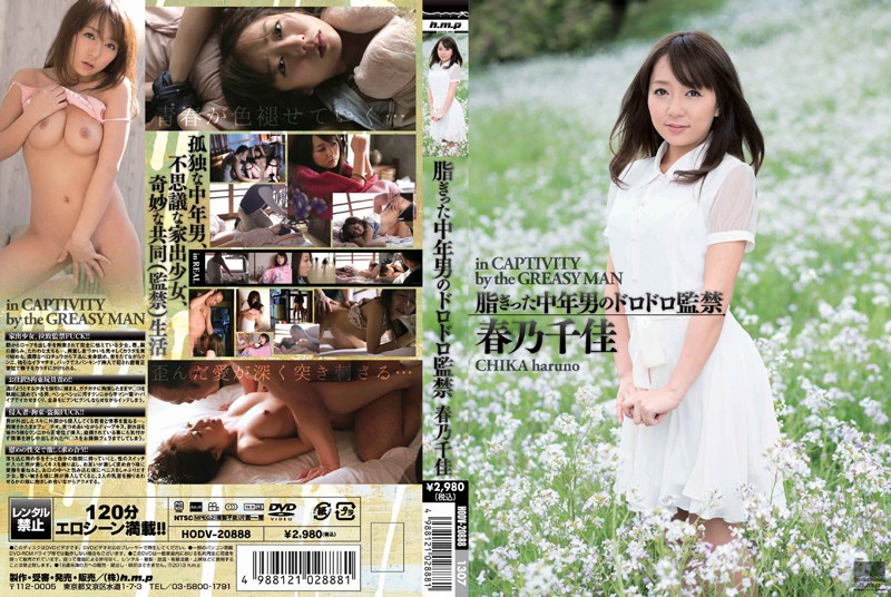 HODV-20888  Greasy Middle-Aged Man Confines A Young Girl In His Home Chika Haruno