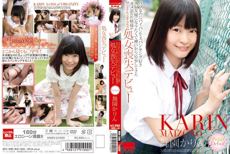 HODV-21000 porn japanese Karin Maizono She's So Innocent But She's Got A Shaved Pussy And She Loves Spanking – This Virgin Came All The Way
