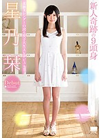 Fresh Face Shiori Hoshino Has A Miraculously Gorgeous Face. And This Sometimes Model And Full-Time College Girl With Beautiful Legs And A Slender Body Is Making Her Porn Debut Here!! Download