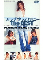 Platinum Tiffany The BEST Collection Download