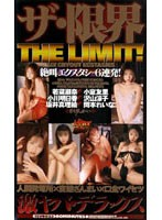 The Limit Download