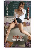 Female Teacher Offers A Shameless Lesson- Rei Ito Download