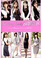 Working-Lady 8 Hour DX Download