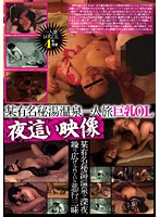 Busty Working Women Relaxing At The Hot Springs Resort: Paying A Night Visit 下載
