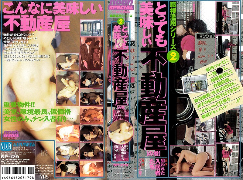 SP-179 - cover
