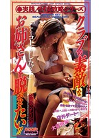 Putting A Plan Into Action! How To Figure Out A Hot Woman Series We Want To Get A Hot Elder Sister At A Club Out Of Her Clothes!! 下載