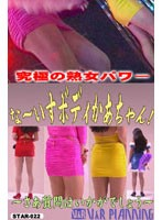 Ulimate Mature Woman. Mother with a Powerless Body 下載