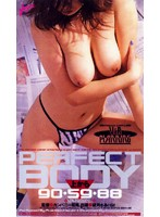 PERFECT BODY 90/59/88 Download