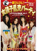 Super Hard On!! Ladyboys Orgy and Fuck Party! 下載