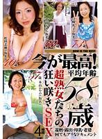 Now is the best ! Average Age: 58 Ultra Mature Woman In Out Of Season SEX 4 Hours Download