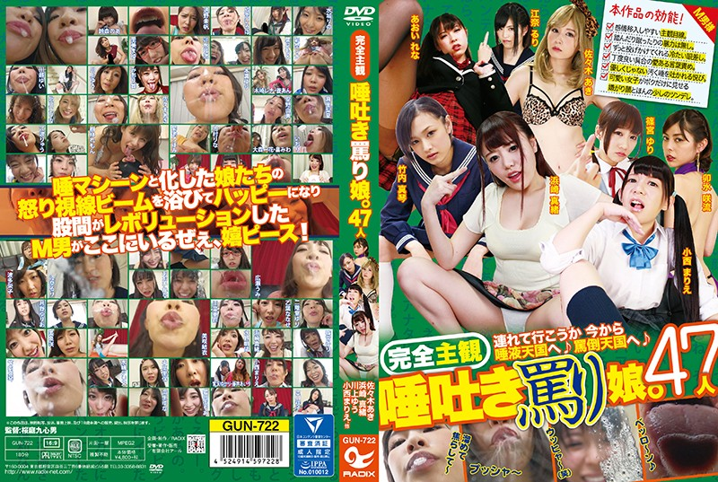 GUN-722 top jav Total POV Spitting Abused Girls. Let's Take These 47 To Spit Heaven -Abuse Heaven-
