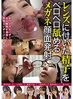 Girls Who Give Cum Facials And Will Lick The Semen Off Your Glasses Download