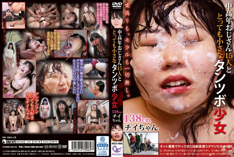 NEO-069 jav streaming 15 Dirty Old Men And A Very Small Spittoon Barely Legal Girl