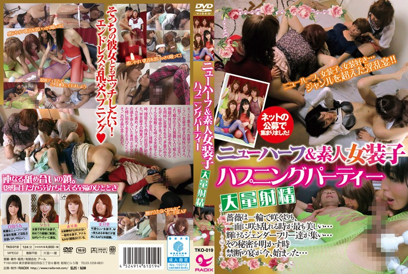 TKO-019 japanese sex videos Transsexual & Amateur Crossdresser Happening Party