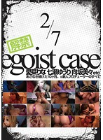 egoist case Case Opened 2/ 7 Download
