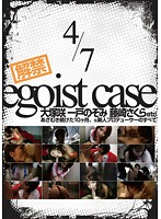 egoist case Case Opened 4/ 7 Download